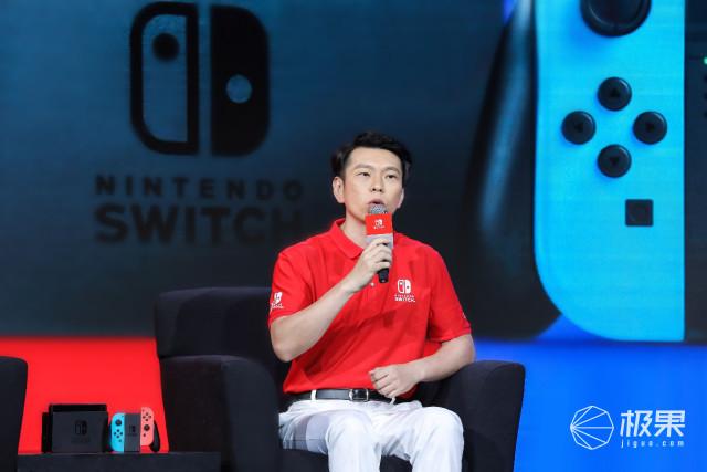 「事儿」腾讯版Switch真来了,你的手游还要接着氪吗?