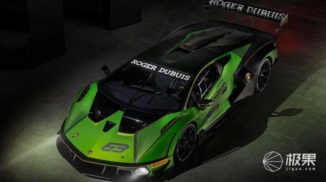 搭载最强V12发动机!兰博基尼将推出赛道级跑车EssenzaSCV12