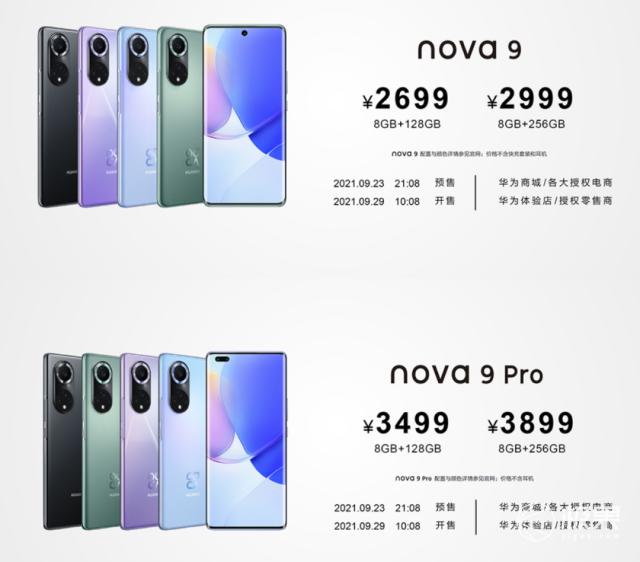 华为nova9Pro上手!首款年轻人的鸿蒙影像旗舰来了…2699元起!