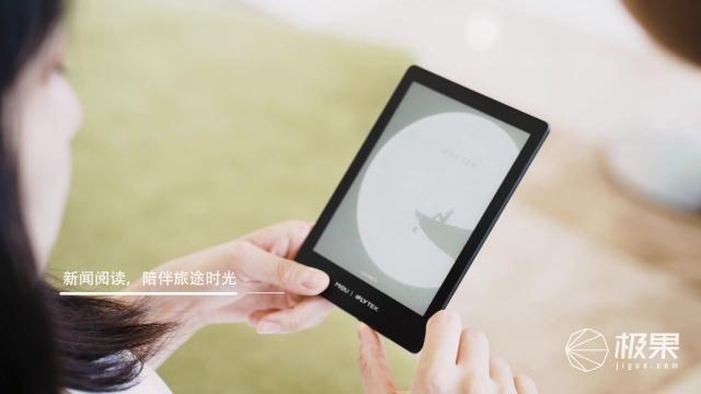 高速转写,智能方便:这两款办公利器让你的办事效率嗖嗖提升!