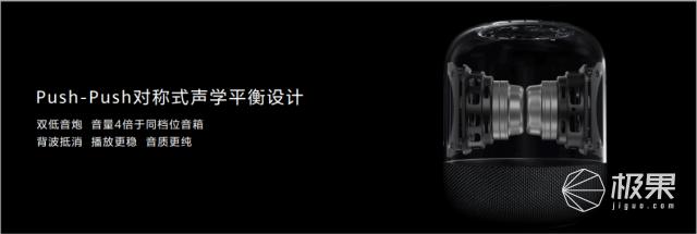 帝瓦雷联合设计:华为SoundX智能音响发布,HiFi级售价1999元