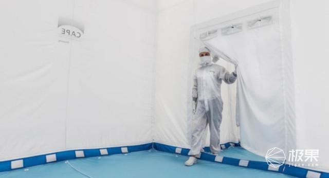 德国研发CAPE便携式洁净室:手术级洁净,专为应急情况设计