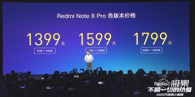 RedmiNote8Pro评测:6400万像素表现出色,两千元内的全能怪兽