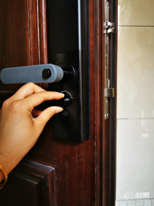 sknM6智能門鎖