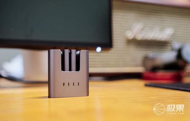FIILCC2真无线蓝牙耳机