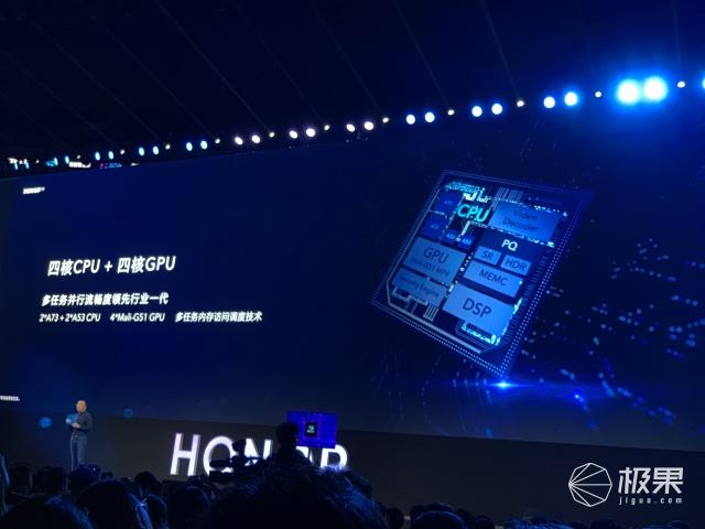 「新东西」搭载鸿蒙系统!荣耀智慧屏正式发布,3799起配备升降摄像头