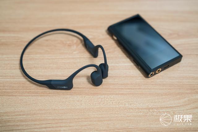 韶音AFTERSHOKZ骨傳導耳機Aeropex(AS800)