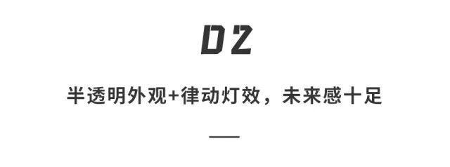"""华为发布半透明SoundX!音质媲美万元音箱,居然还能""""看见声音""""..."""