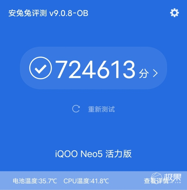 iQOONeo5活力版体验:LCD屏+骁龙870,年轻人最爱的游戏机