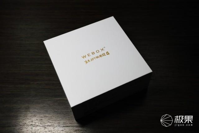 方便实用的家居范|泰捷盒子WEBOX京东JOY联名款体验