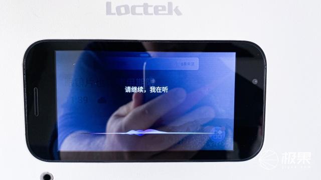 乐歌(Loctek)EM6pro升降工作站