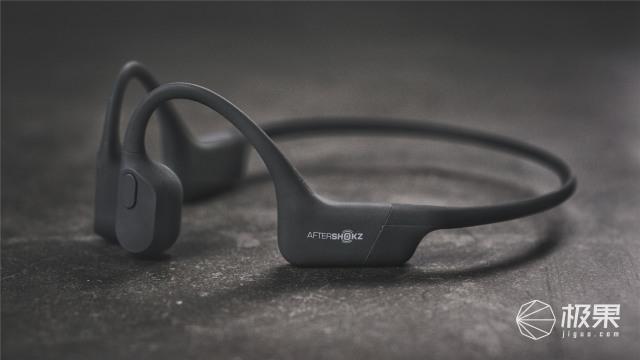 韶音AFTERSHOKZ骨传导耳机Aeropex(AS800)