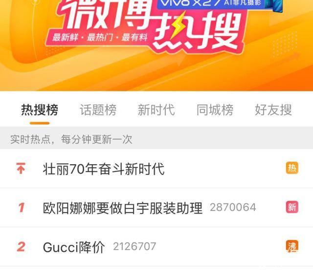 苹果中国全线产品突然降价!降得最狠的竟然是它……