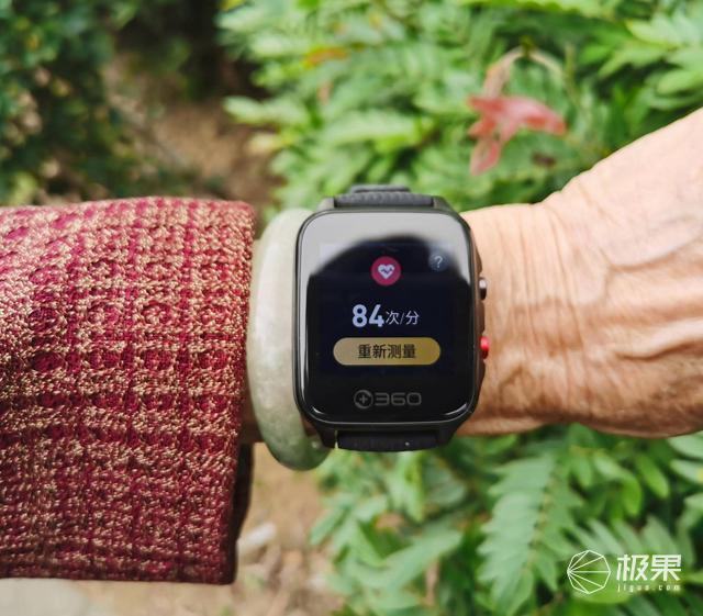 关爱家人,送礼送健康,不妨试试360健康手表Pro