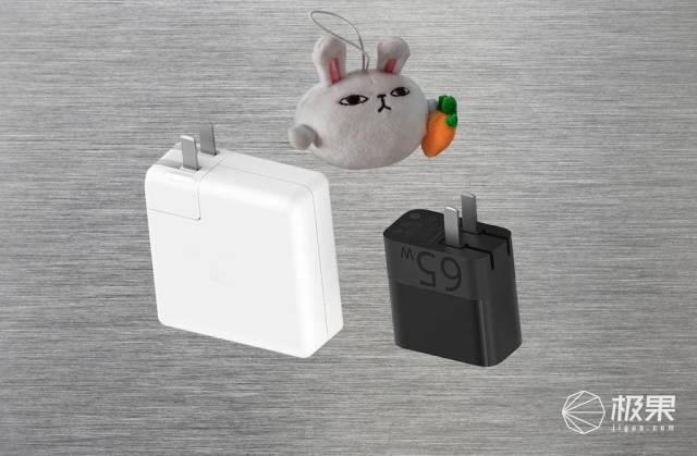 紫米65W电源适配器竟然可以这么小