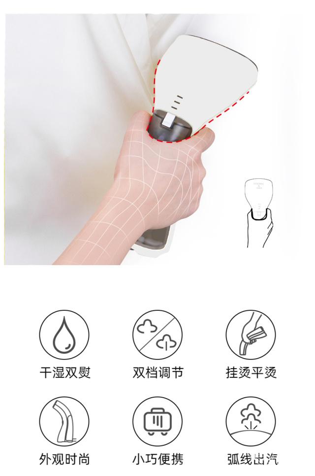 EROSHEBO/艾罗赫柏HI-100便携式手持挂烫