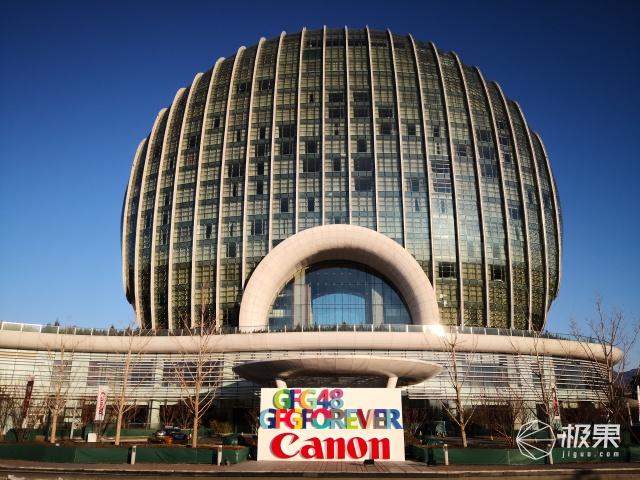 佳能中國商務影像部發布系列新品,繼續發力辦公領域