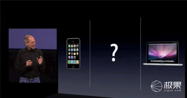 """灭敌无数!乔布斯""""一生中最重要的产品""""10年了,它一直是新iPhone的官方剧透…"""