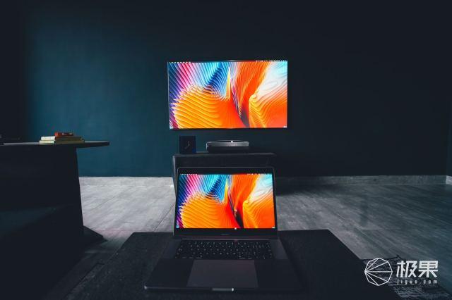 色彩饱满的激光电视:防蓝光护眼,它是提高摄影师幸福感的选择!