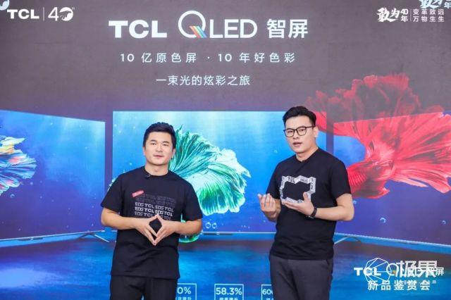 硬核揭秘显示技术,光绘艺术家现场秒被种草|TCLQLED智屏新品鉴赏会