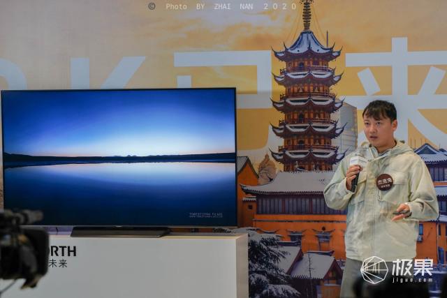 创维Q71系列体验趴 南京站 | 创维Q71南京体验趴:除了8K之外,电视我们更需要关注哪些(图7)