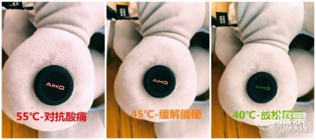 能拗造型还护脖子的百变温暖Aika石墨烯云颈枕