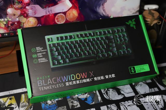 短小精悍手感升级,雷蛇Razer黑寡妇蜘蛛X竞技版机械键盘评测