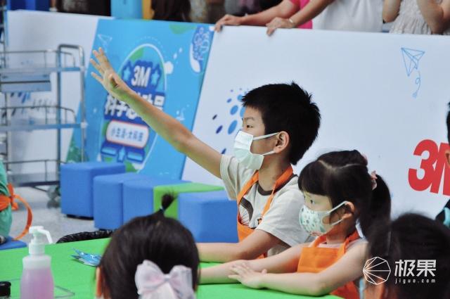 """这个夏天和3M科学总动员相约上海任性""""一夏"""",来场创新科技的游学之旅吧!"""
