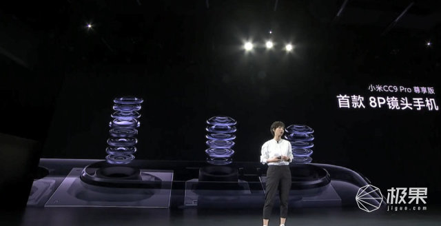 一亿像素2799元!小米CC9Pro正式发布:五摄屠榜DxO