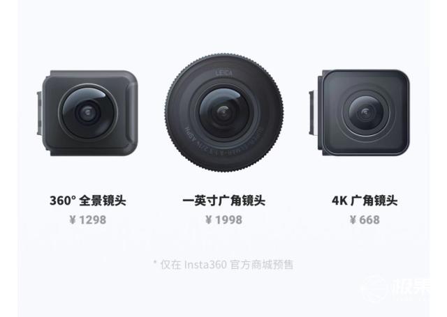 "「CES2020」口袋里的徠卡!insta360發布首款模塊化運動相機,還能""坐""上無人機……"