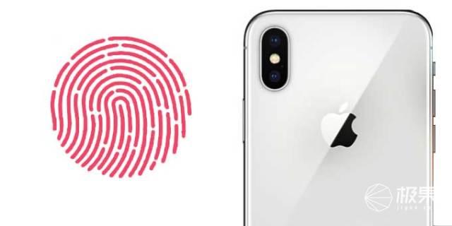 iPhone13告别刘海?郭明錤:苹果将转型屏下指纹