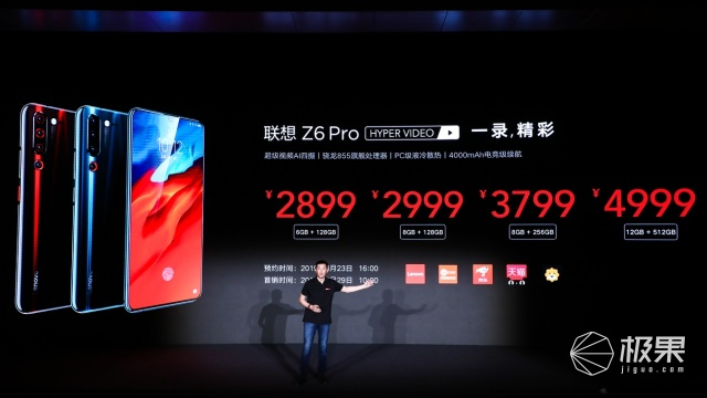 Z6Pro领衔,联想发布多款新品,打造极致硬核用户体验