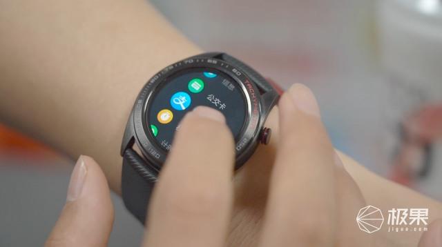 荣耀荣耀手表熔岩黑运动户外智能手表50米防水实时心率高清彩屏睡眠/压力监测NFC支付心脏健康研究
