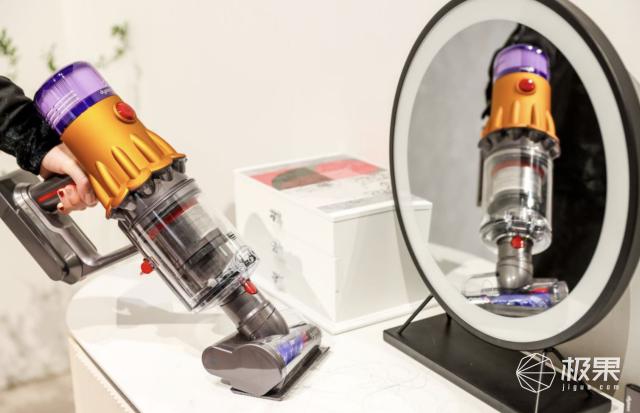 戴森首款「激光」吸尘器来了!扫得干净,看得更过瘾!4490元起…