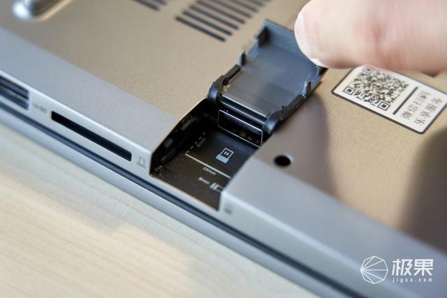 联想(Lenovo)威62020款14英寸窄边框轻薄笔记本电脑