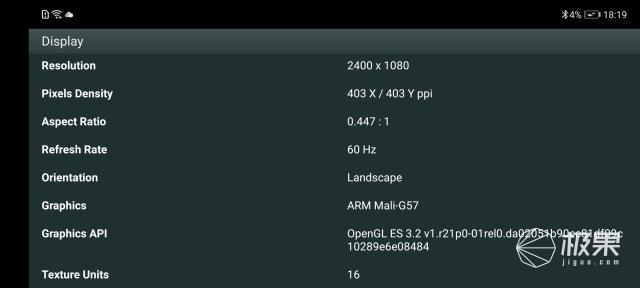 荣耀30S又把拍照玩出花:6400万全焦段AI四摄,彻底无死角了