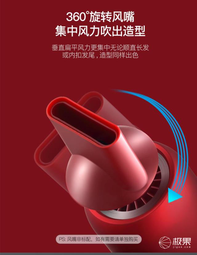 英特耐(Intenice)LX3負離子吹風機