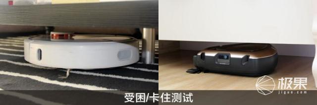 米家扫地机器人和伊莱克斯I9扫地机器人PK谁更强?