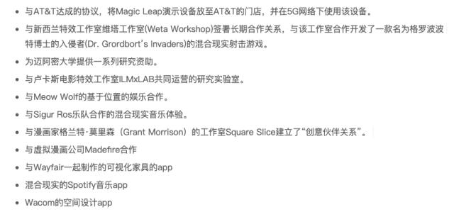 MagicLeap美好蓝图梦碎,苹果AppleGlass能否扛起AR的大旗?