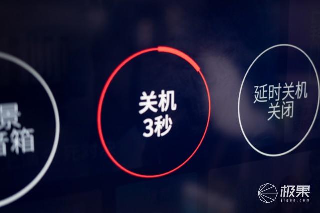 TCL全場景TCL55T655英寸全場景AI超薄金屬機身4K超高清全面屏人工智能語音液晶電視機