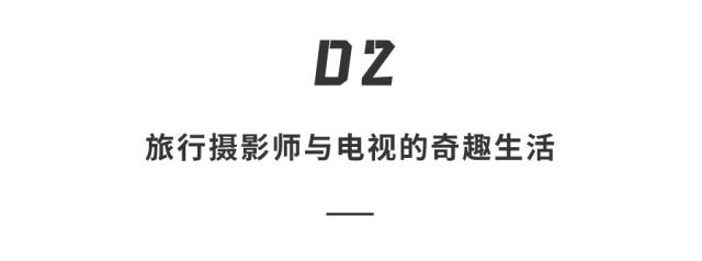创维W92体验趴上海站