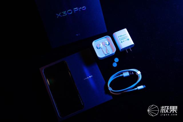 vivoX30Pro