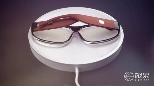 苹果最快今年推出AR眼镜!或将搭载高通XR芯片,499美元起