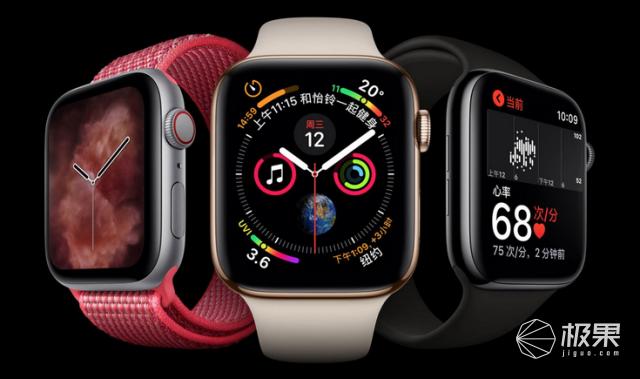 刷新苹果系列价格底线,来京东Apple超品日打包一份全家桶