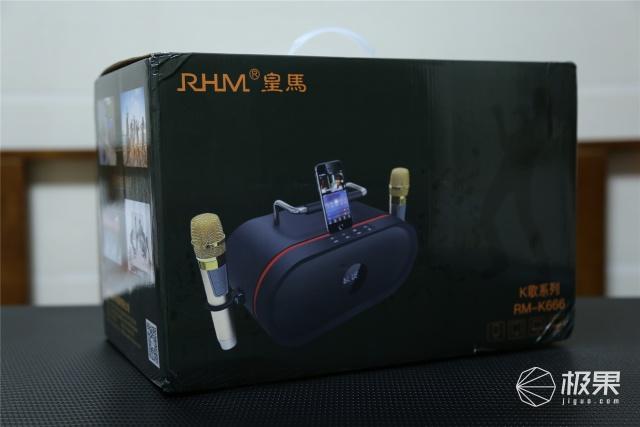 智站:浅谈RHM皇马K666,户外模式随时随地唱响你的声音