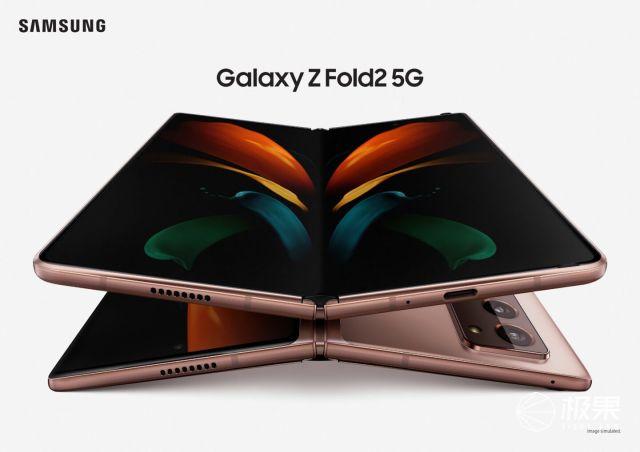 GalaxyZFold2将于9月18日上市,售价1999美元