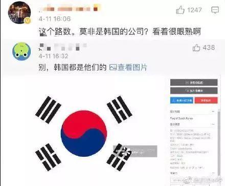 """这届网友难忽悠!倒了一个视觉中国,炸出一片""""版权蟑螂"""""""
