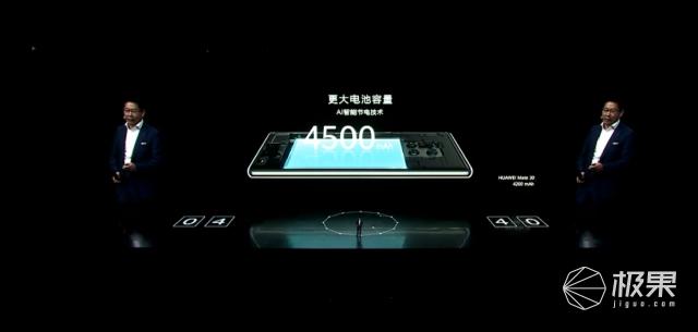 隔空也能玩手机?华为Mate30评测:黑科技不止麒麟990