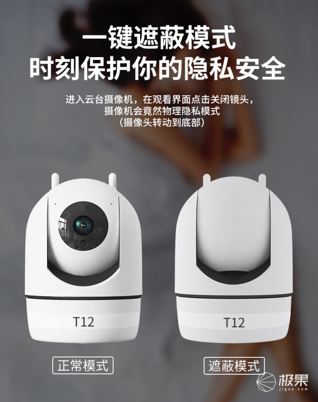 科正T125G监控摄像头