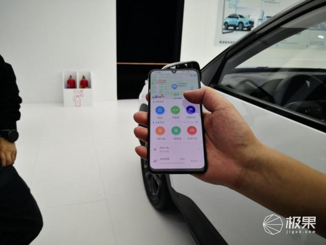 忘掉车钥匙!新宝骏亮相广州车展,手机解锁+L2级智能驾驶看呆了